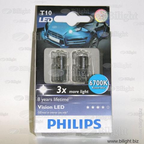 Лампа автомобильная Philips 12065b2 (бл.)